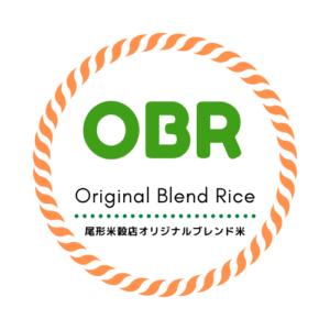 オリジナルブレンド米|ORB
