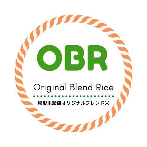 尾形米穀店オリジナルブレンド米|ORB